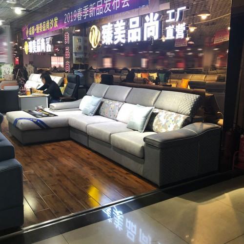 转角布艺沙发 简约时尚客厅沙发供应商 301#
