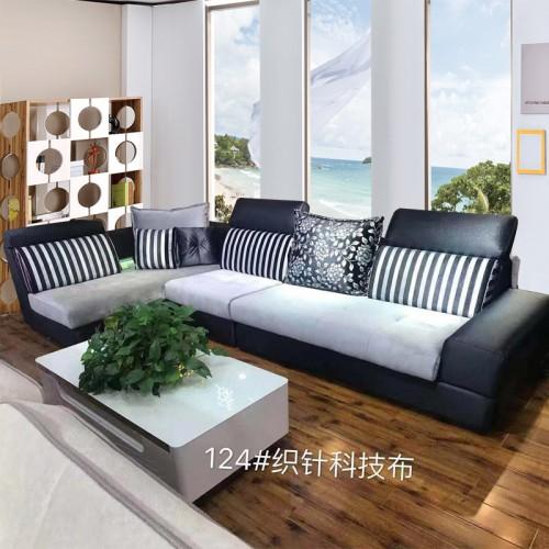 针织科技布现代客厅舒适沙发 124#