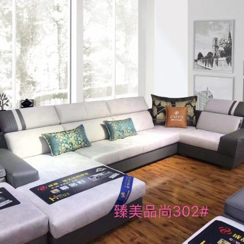 香河厂家专业定制客厅休闲沙发 302#