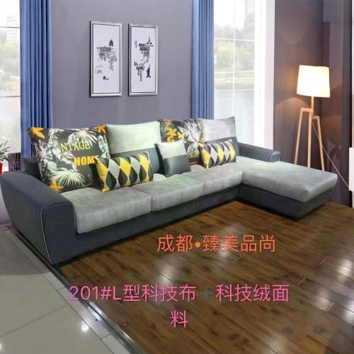 科技布客厅转角沙发科技绒L型休闲沙发 201#