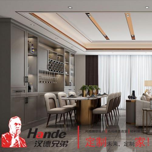 北京市汉德家具有限公司 简约美式客厅餐厅一体定制家具 04#