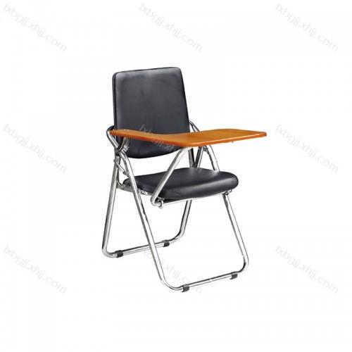 厂家直销培训椅带写字板会议椅BGY-33