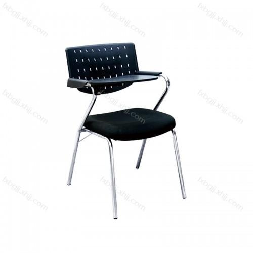 简约时尚带写字板会议椅培训椅BGY-26