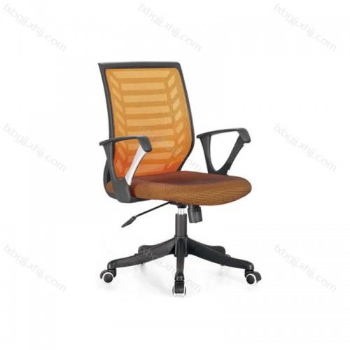 办公椅扶手接待洽谈椅采购价格 BGY-12