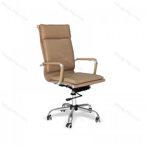 高靠背办公椅品牌 办公室可升降电脑椅 BGY-02