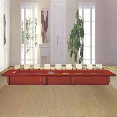 油漆实木会议桌 大型办公商务家具 01#