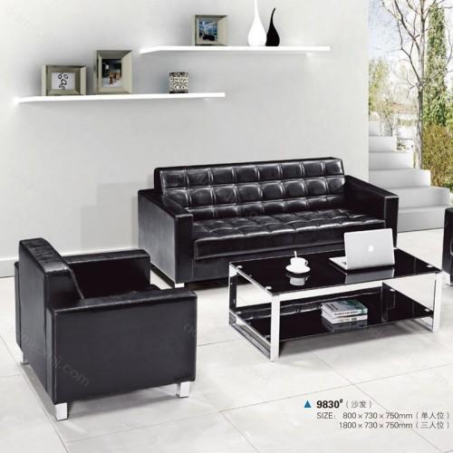 办公家具批发 休闲办公沙发价格 9830