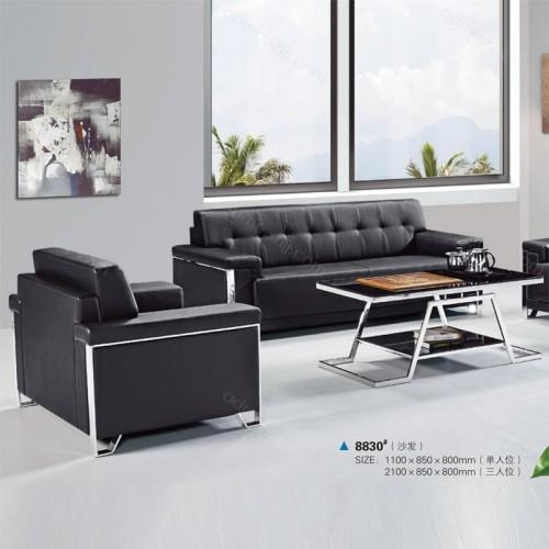 商务真皮沙发办公会客沙发供应厂家8830