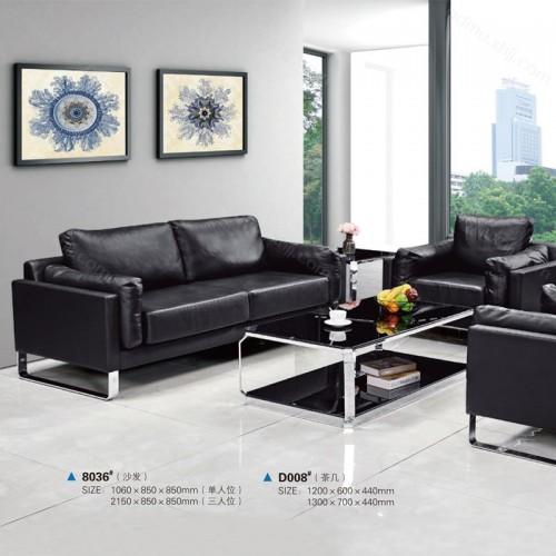 公司接待办公洽谈沙发选购 8036