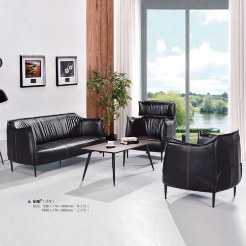 办公家具时尚办公沙发品牌厂家 806