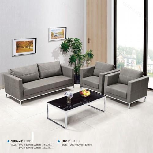 工厂现货办公沙发会客沙发9802-3