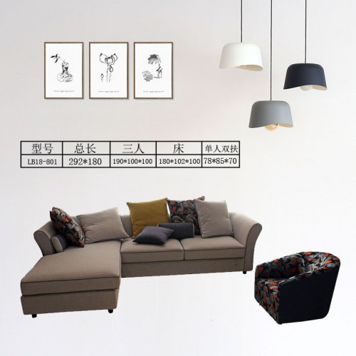 現代風格客廳沙發 轉