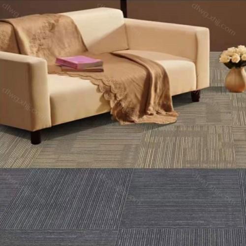 定制选购 办公地毯 WYN01+05