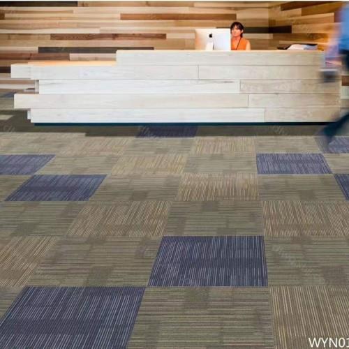 供应采购办公地毯 WYN01+03+06