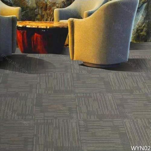 工厂批发办公地毯  WYN01