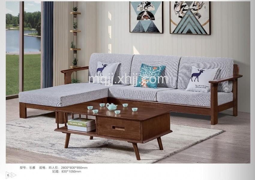 成都好风景沙发