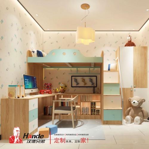 现代风格板式套房家具 全屋定制儿童房 74#