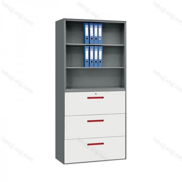 办公室储物柜文件柜薄