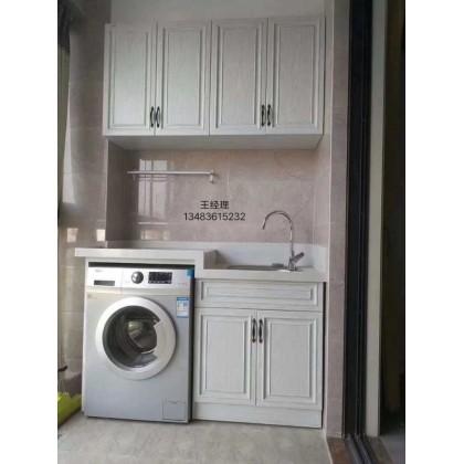 全铝家居 厂家直销全铝阳台洗衣柜