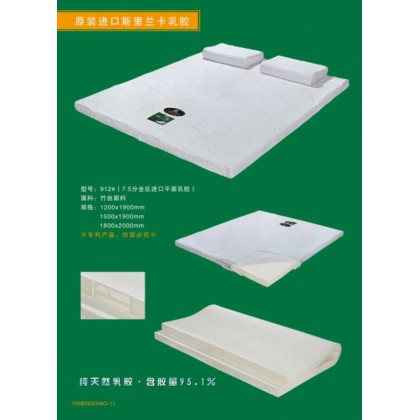 床垫912