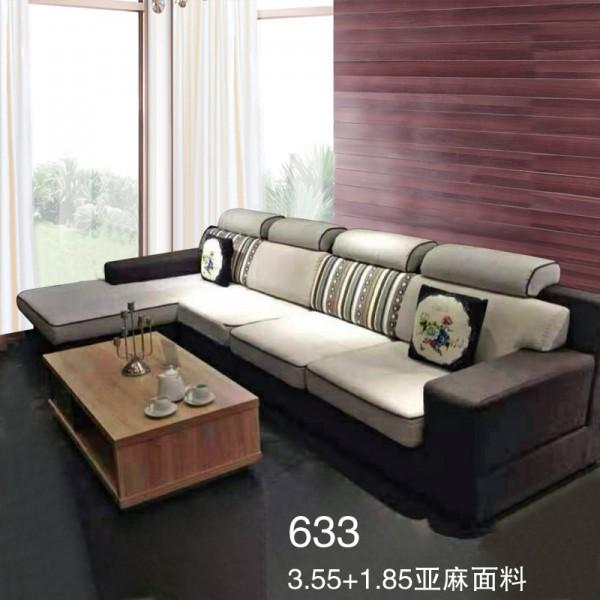 现代亚麻面料转角沙发