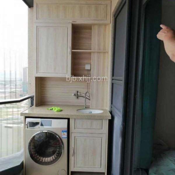 全铝家居 全铝定制阳台洗衣柜