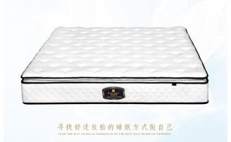 学会床垫保养 享受舒适睡眠
