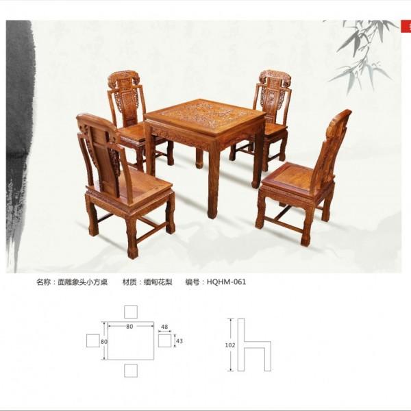 面雕象头小方桌 缅甸花梨