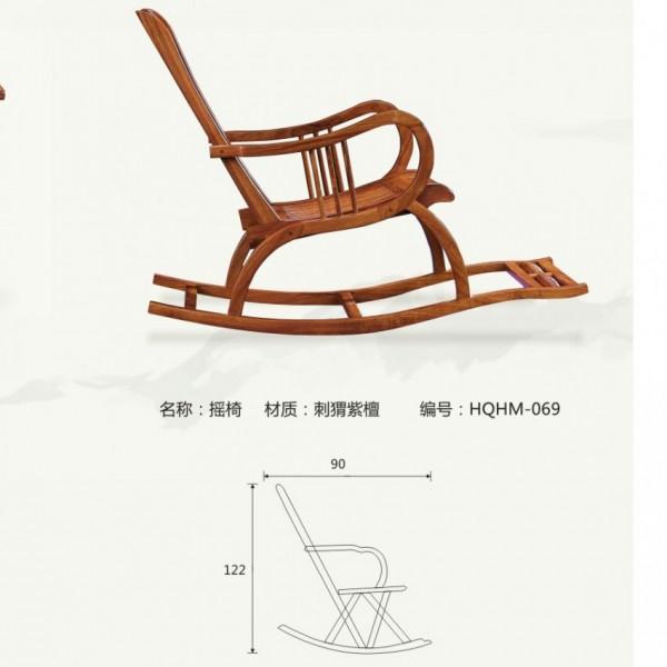 摇椅 刺猬紫檀