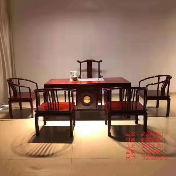 1.72米明式茶台