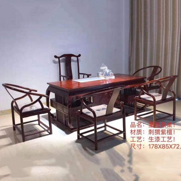 1.78米皇冠茶台