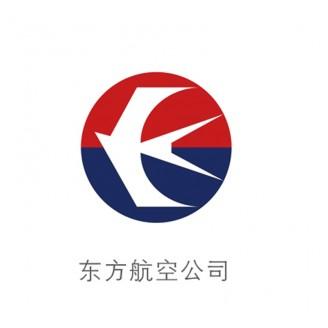 东方航空公司 (1)