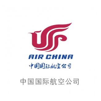 中国国际航空公司 (1)