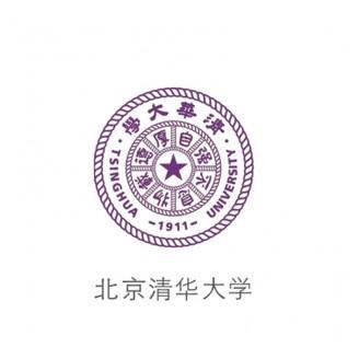 北京清华大学 (1)