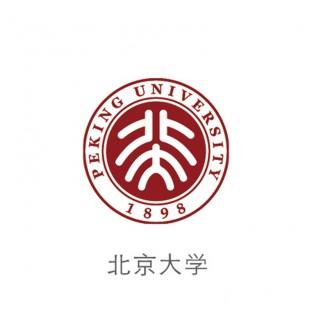 北京大学 (1)