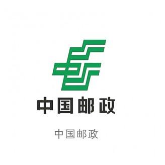 中国邮政 (1)
