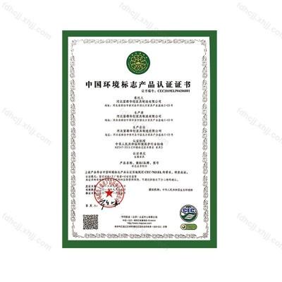 中国家具协会团体会员