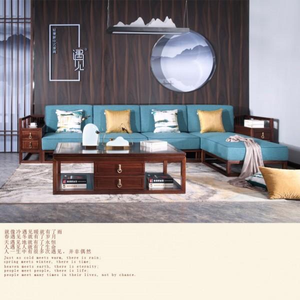 遇见新中式实木家具沙发MT1708#茶几MT705#