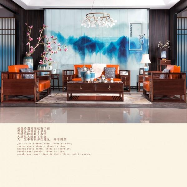 遇见新中式实木家具沙发MT1702#茶几MT706#