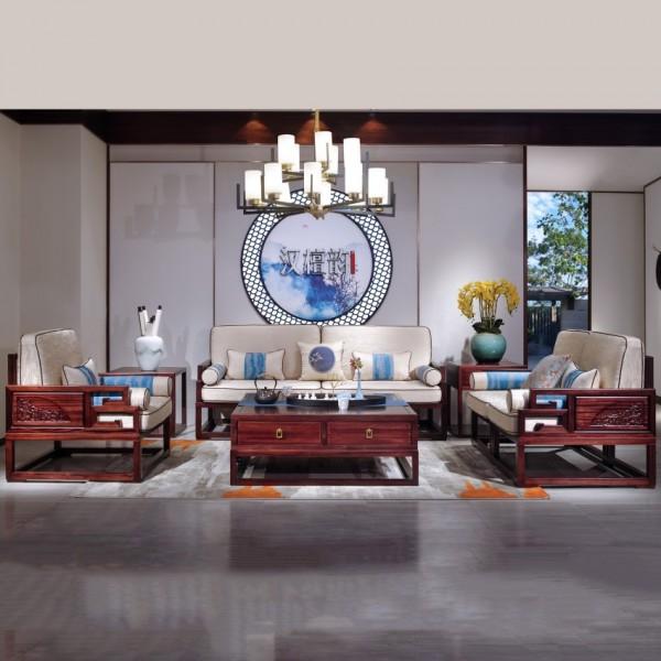 汉檀韵新中式实木家具 客厅沙发套9101