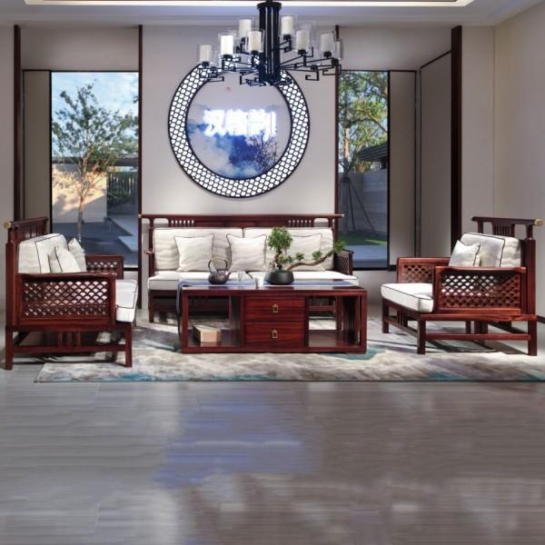 汉檀韵新中式实木家具客厅官帽沙发套9103