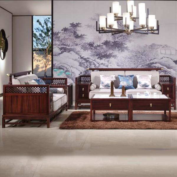 汉檀韵新中式实木家具沙发2+3客厅沙发套9106