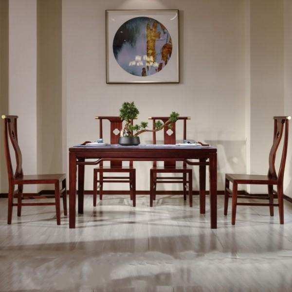 汉檀韵新中式实木家具餐桌椅9101