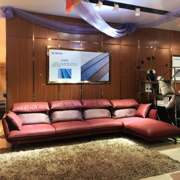 客厅整装时尚沙发 休