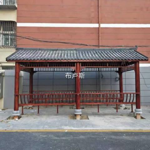 香河户外碳化木长廊宣传栏饭店包间隔断围栏松木凉亭厂家 (2播放)