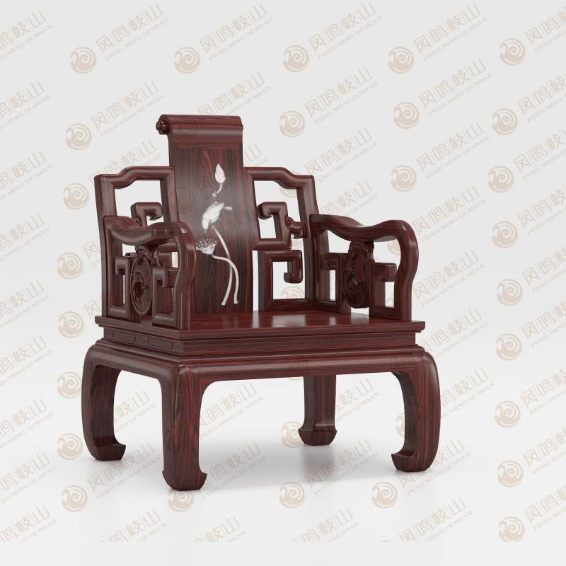 凤鸣岐山红木家具卷书沙发椅