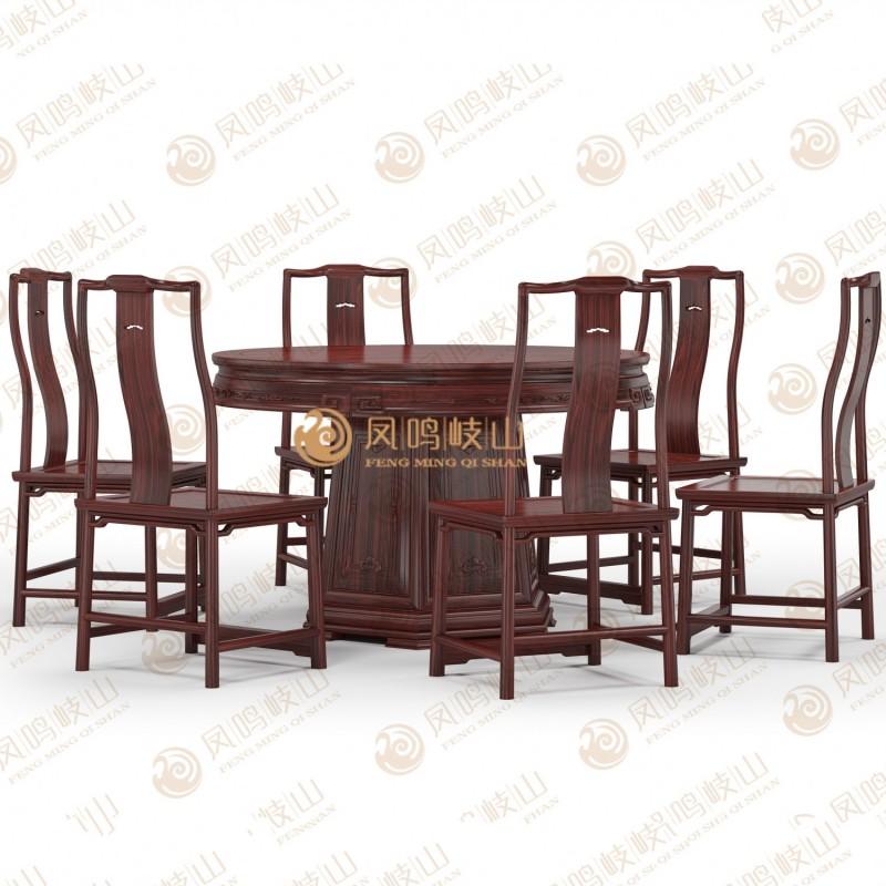 凤鸣岐山红木家具明式官帽餐桌椅