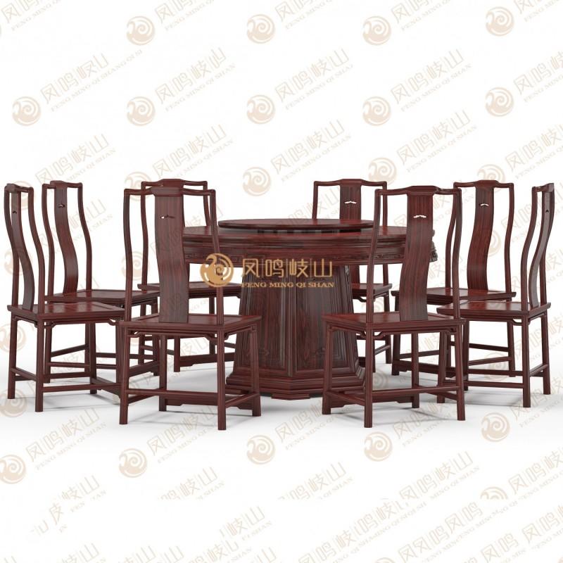 凤鸣岐山红木家具明式官帽餐桌椅带转台