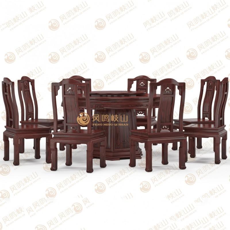 凤鸣岐山红木家具明式官帽餐桌椅1