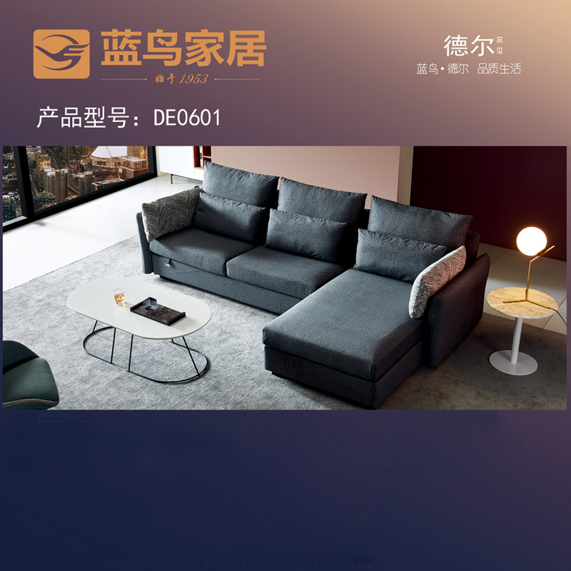 家用客廳簡約現代布藝